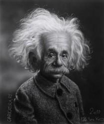 9 სახიფათო ციტატა ალბერტ აინშტაინისგან