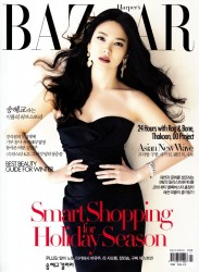 Song Hye Kyo (23)