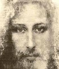 როგორ გამოიყურებოდა იესო ქრისტე?