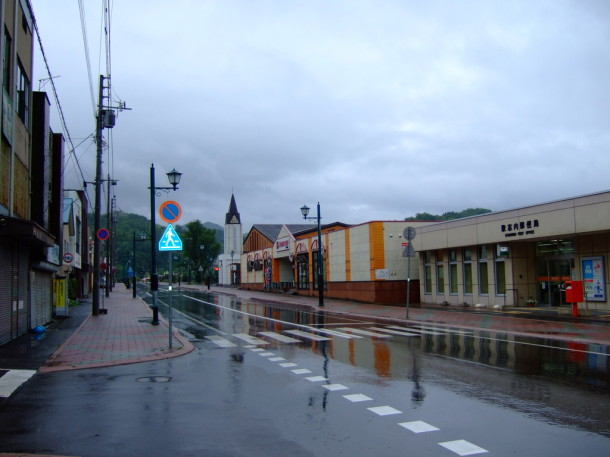 Aogashima-Street