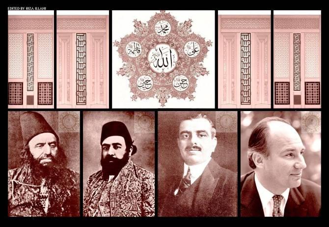 four-aga-khans