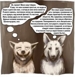 სასარგებლო ლექსიკონი – ვინ არიან ფილანტროპი, მიზანტროპი, ჰუმანისტი და ნიჰილისტი?