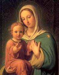 ისლამი და ქალწული მარიამი, რას ამბობს ყურანი ღვთისმშობელზე?
