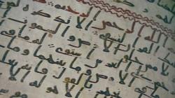 ბირმინგემის მანუსკრიპტის საიდუმლო – ყურანის უძველეს ხელნაწერს რადიონახშირბადული ანალიზი ჩაუტარდა