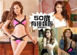 50 წლის ჩინელი ქალი, რომელიც 20 წლით უფრო ახალგაზრდულად გამოიყურება