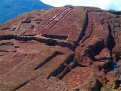 ელ ფუერტე დე სამაიპატა ბოლივიაში – წარღვნამდელი ცივილიზაციის გამოცანები